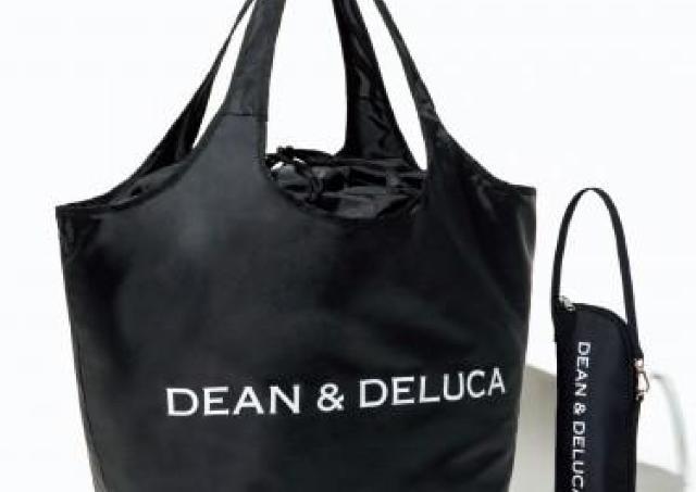 「DEAN&DELUCA」のおしゃれエコバッグが付録に! レジ袋有料化前にゲットしよ。