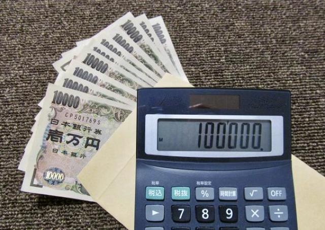 覚えておいて損なし! 特別定額給付金10万円でポイントもゲット