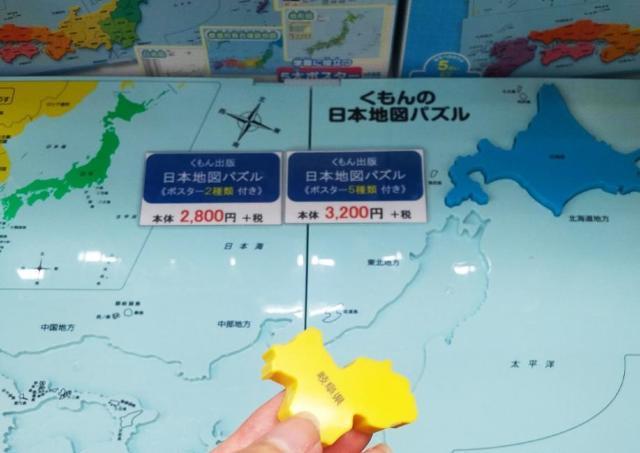 ぶよお堂の地図で時空間トリップ【辛酸なめ子の東京アラカルト#39】