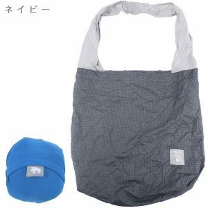 「エコバッグたたむの面倒」という人、mozの楽にまとまるバッグはいかが。