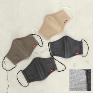 エドウィンがCOOLデニム素材の「マスク」を500円で発売 売上は全額寄付