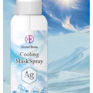 シュッと吹きかけるだけで涼しくなる! 抗菌効果もある「マスクスプレー」誕生
