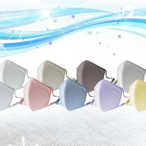即完売したコットン100%の「冷感マスク」 新色を加え予約再販を開始