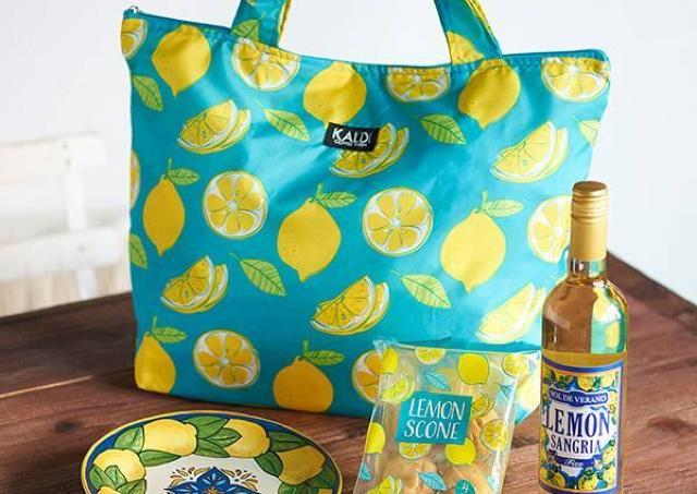 カルディに可愛すぎる「レモンバッグ」出現! 数量限定だから急いで~。