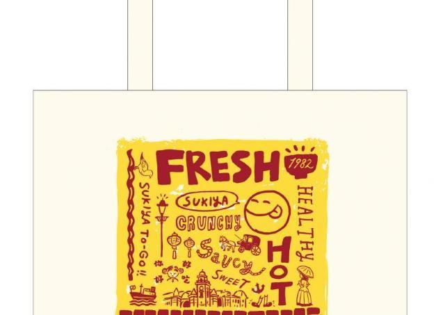 すき家が保温効果ありの「エコバッグ」発売 300円クーポンも付いてるよ~
