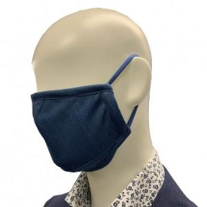 紳士服のはるやまが「デニム調マスク」発売! ニットシャツ生地で優しい付け心地