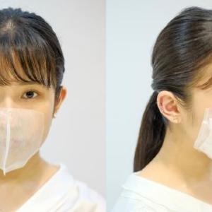 耳にかけない貼る「マスク」 美容室での「困った」に対応。