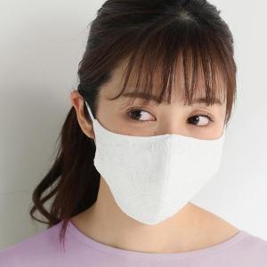 ハニーズの花柄レースマスクが「接触冷感」素材に 2枚580円