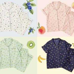 4つのフルーツ柄、可愛くて迷っちゃう。GUの新作サテンパジャマは見逃せない。