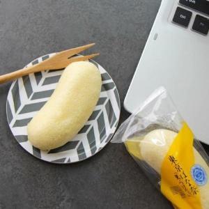 東京ばな奈をデイリーおやつにできる! 関東圏のNewDaysで買えるよ。