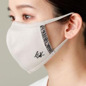 売上の一部は寄付 三陽商会ブランドが接触冷感生地の「おしゃれマスク」発売