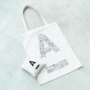 アダストリアが「エコバッグ」50万枚をプレゼント! 小さく折りたたんで持ち運べるよ