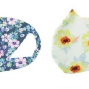 即日完売した下着ブランドならではの「スロギー マスク」 夏向けバージョンが登場中