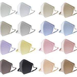 コットン100%の接触冷感マスクが16色展開に 爽やかなパステルカラーが追加