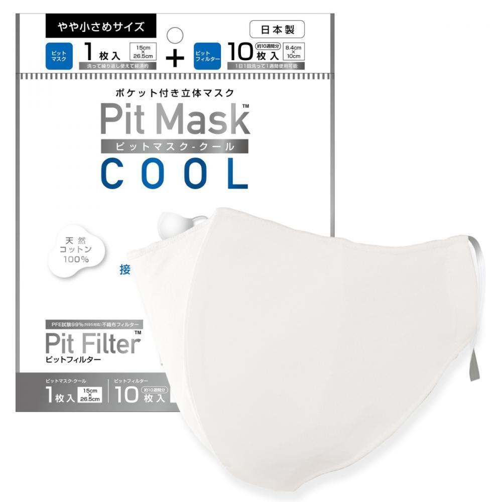 マスク 付き フィルター ポケット 立体