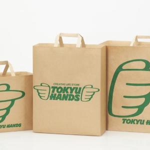 【レジ袋有料化】無印、ロフト、ハンズ、3COINS...雑貨ストアのレジ袋料金まとめ