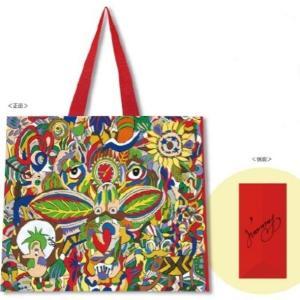 イオンにジミー大西さんデザインの330円「マイバッグ」 売上は地球環境を守る活動に