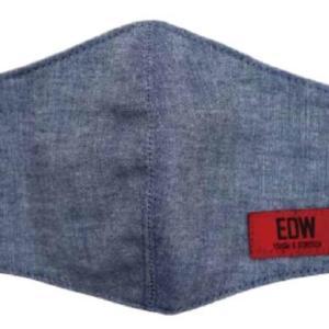 カインズとEDWINコラボの「洗えるマスク」 7月初旬に店舗とオンラインで発売