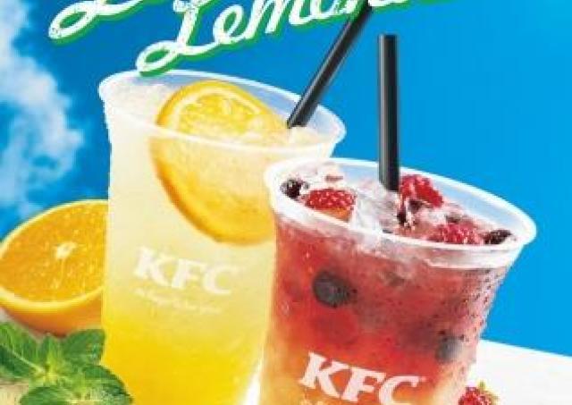 KFCに果肉感のある「フレーバーレモネード」 華やかで気分上がる