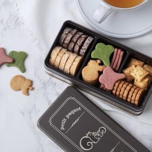 リスくんが可愛い。 鎌倉紅谷が7種入りのクッキー缶を通販するよ~!