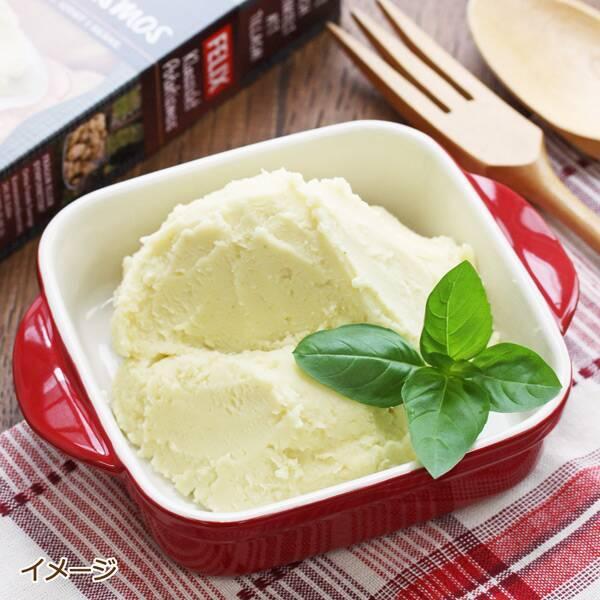 「止まらん助けて」 カルディの湯で作るマッシュポテト、ポテトサラダ作りにも激推し。