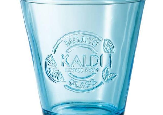 カルディの対象ワイン購入で「モヒートグラス」プレゼント! 数量限定だよ。
