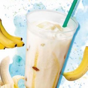 プロントに特製バナナミルク登場! 生はちみつ入りだよ。