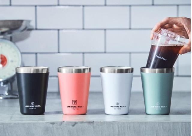 カップコーヒーの冷たさをキープ! 真夏に向けて欲しいファミマ限定タンブラー
