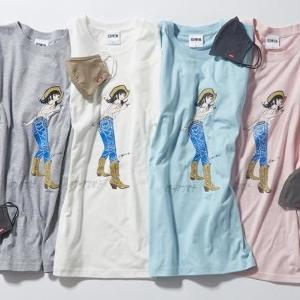 エドウィンが「COOLマスク付きTシャツ」を発売 売上の一部は寄付