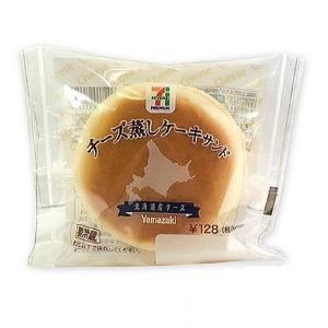 「フワッフワッ」「クリームが最高」 セブンのチーズスイーツ、幸せの味がするって。