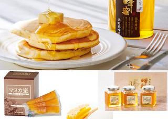 THE OUTLETS HIROSHIMAに「杉養蜂園」が期間限定出店