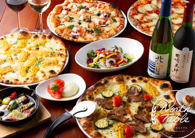 北海道の旬の食材を使った料理が魅力 新横浜ラントラクトにオープン