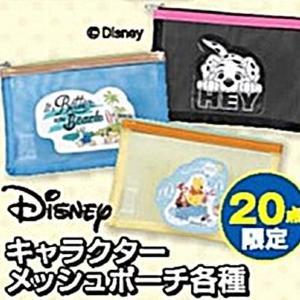 ディズニーのメッシュポーチが300円!? 今週もしまむらがアツい!