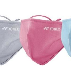 ヨネックスが「スポーツフェイスマスク」の追加抽選販売 応募は17日まで