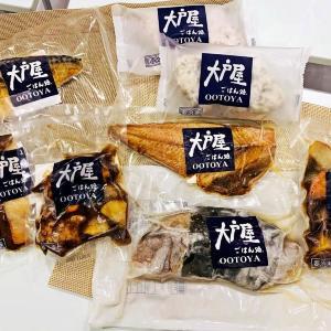【プレゼント】時短で「ちゃんとご飯」! 大戸屋の冷凍食品8品セット(5名様)