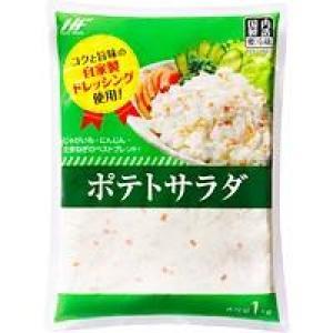 圧倒的な安さと量!!! ポテトサラダは業務スーパーが「最強」