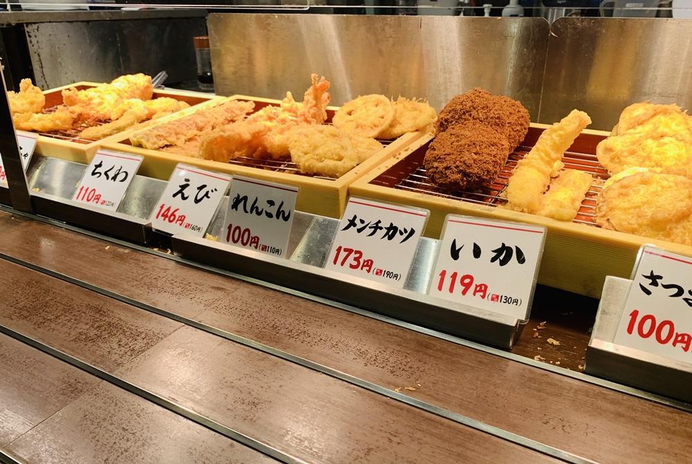 天ぷら 丸亀 製 メニュー 麺