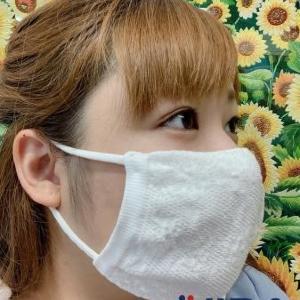 安くて可愛い「花柄レース」の夏向けマスク見つけた! 3枚1000円