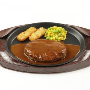 ガストの「ハンバーグステーキ」がいまだけ299円! 自宅ごはん充実するわー。