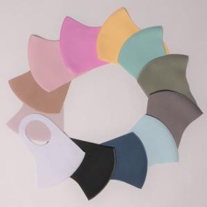 イオングループの好評「夏用マスク」に保湿・抗菌防臭加工を追加 3枚1500円