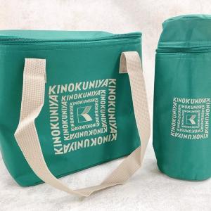 付録でゲットできるなんて最高! 「紀ノ国屋」の保冷バッグは持っておいて損なし。