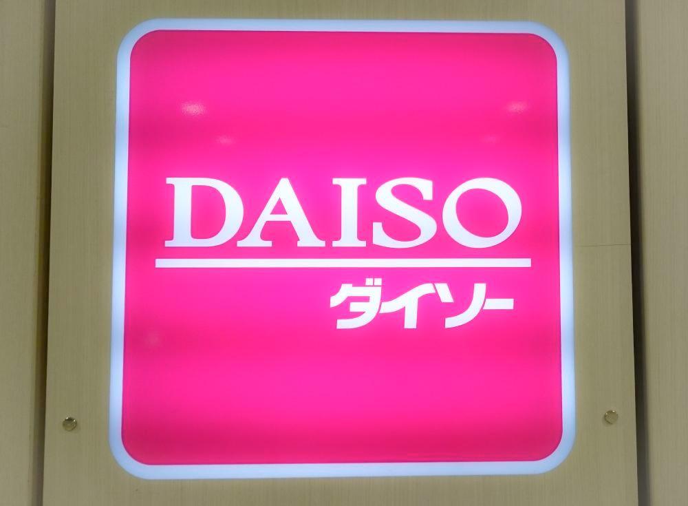 さすがダイソー、ワイヤレス片耳イヤホンが300円! 「ながら聴き」に使える。