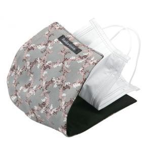 しまむらの花柄マスクケース、可愛いすぎ! スカートとセットで2000円以下なんて。