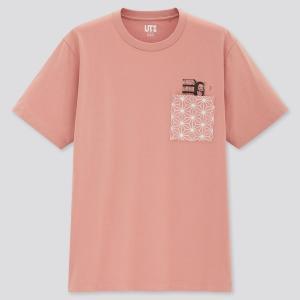 ユニクロが「鬼滅の刃」と初コラボ!  名シーンを描いたTシャツは売り切れ必至