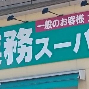 500gで170円! 業務スーパーの激安オートミール、お味もなかなかよさげ。