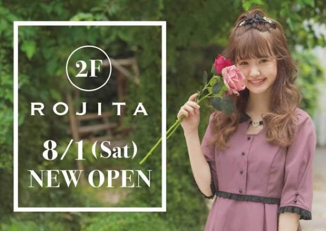 アパレルブランド「ROJITA」が近鉄パッセにニューオープン