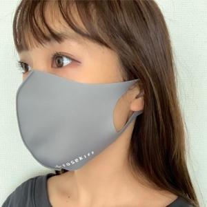 「200円とは思えないクオリティ」 1枚200円の最強コスパ「冷感マスク」予約受付中