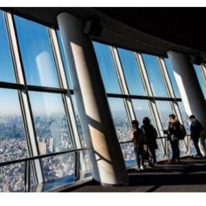 東京スカイツリー、東京都民は50%オフ! 「展望台」半額で楽しめる。