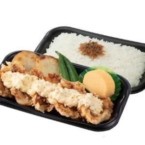 「和食さと」でチキン南蛮弁当が半額の399円! うなぎ弁当も30%オフ