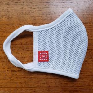 ドムドムハンバーガーが「冷感マスク」を抽選販売! 2枚セットで1380円